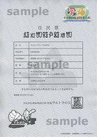 株式会社円谷プロダクションのプレスリリース11