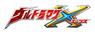 株式会社円谷プロダクションのプレスリリース9
