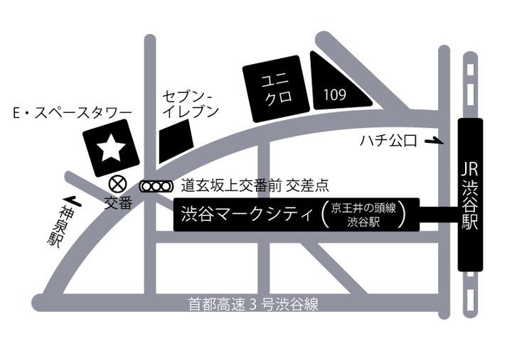 株式会社円谷プロダクションのプレスリリース5
