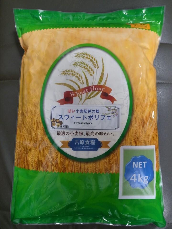 吉原食糧株式会社のプレスリリース画像1