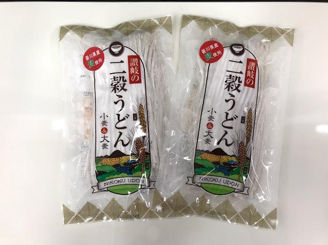 吉原食糧株式会社のプレスリリース1