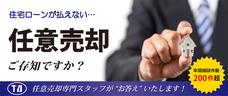 株式会社トップワイジャパンのプレスリリース5