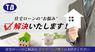 株式会社トップワイジャパンのプレスリリース4