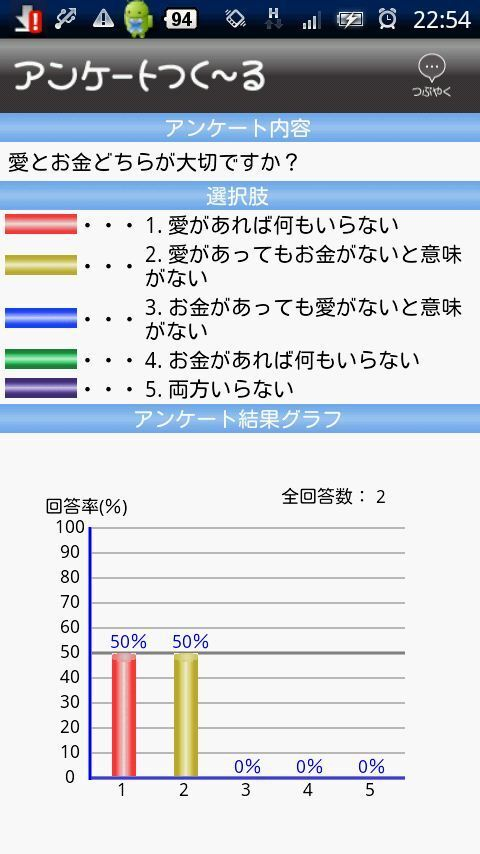 ロウキルソフトウェアのプレスリリース画像2