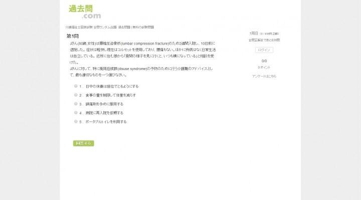 グルペディア株式会社のプレスリリース画像1