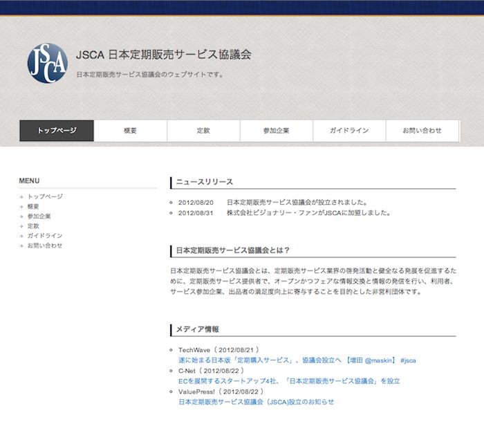 Grow株式会社のプレスリリースアイキャッチ画像