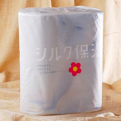河野製紙株式会社のプレスリリース画像3