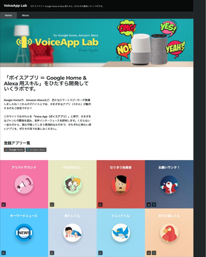 KANTETSU WORKSのプレスリリース画像3