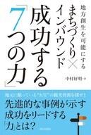 株式会社朝日出版社のプレスリリース11