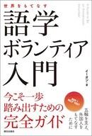 株式会社朝日出版社のプレスリリース8