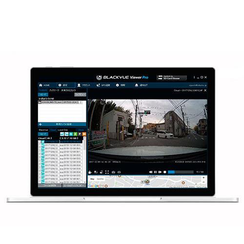 株式会社INBYTEのプレスリリース画像4