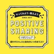 一般社団法人日本産業カウンセラー協会 のプレスリリース