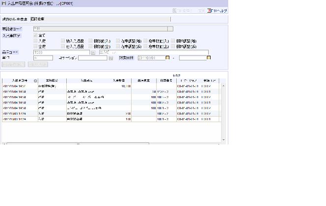 株式会社NTTデータ・ビズインテグラルのプレスリリース画像3