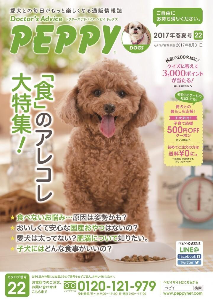 新日本カレンダー株式会社のプレスリリース画像1