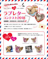 新日本カレンダー株式会社のプレスリリース8
