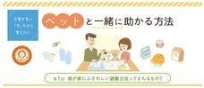 新日本カレンダー株式会社のプレスリリース4