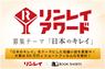 ショートショート実行委員会のプレスリリース14