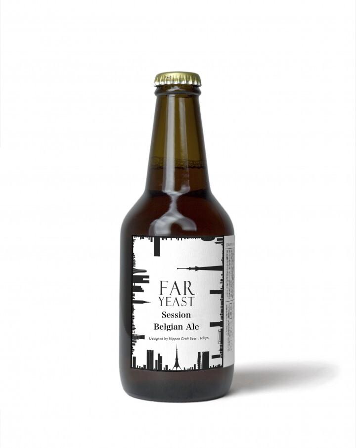 Far Yeast Brewing株式会社のプレスリリース14