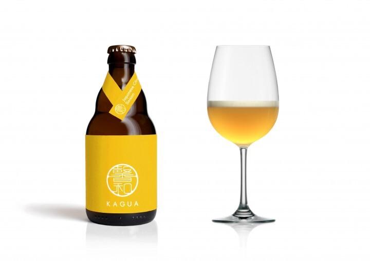 Far Yeast Brewing株式会社のプレスリリース9