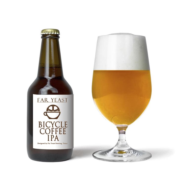 Far Yeast Brewing株式会社のプレスリリース8