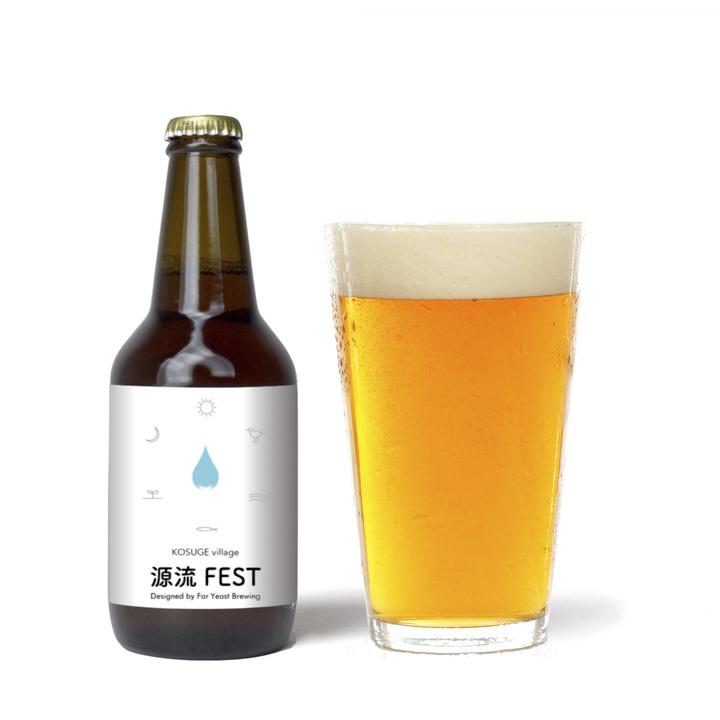 Far Yeast Brewing株式会社のプレスリリース6