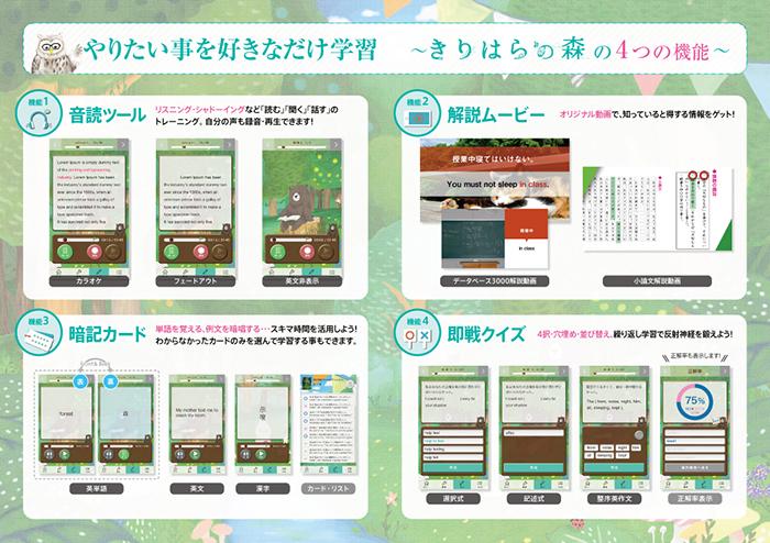 株式会社桐原書店のプレスリリース見出し画像