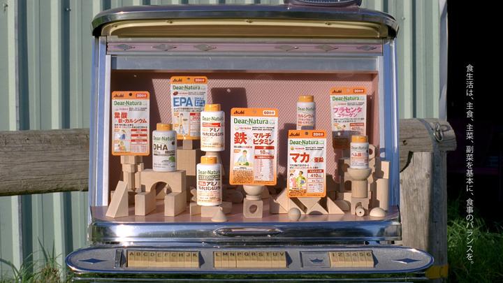 アサヒグループ食品株式会社 のプレスリリース画像2