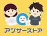 株式会社nanapiのプレスリリース4