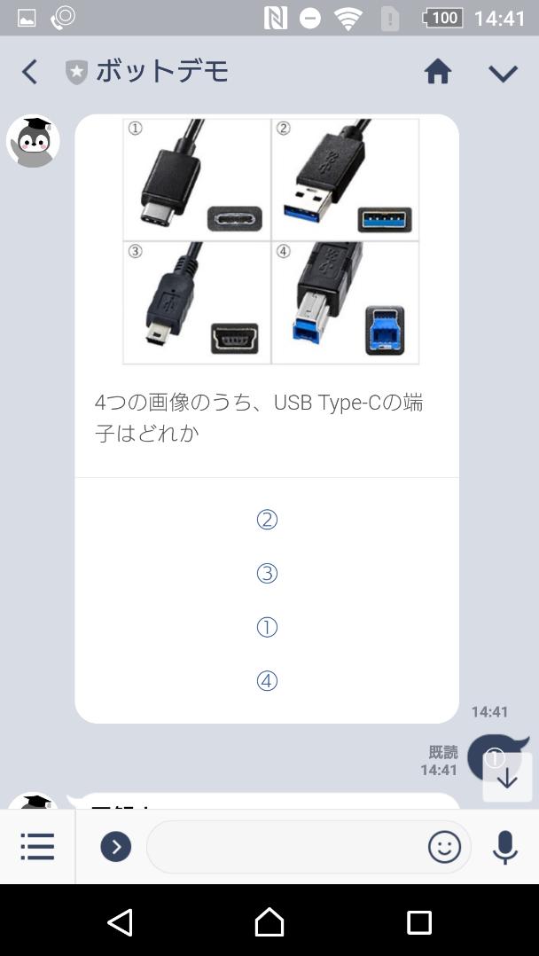 株式会社想隆社のプレスリリース画像1