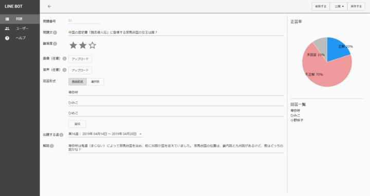 株式会社想隆社のプレスリリース画像3