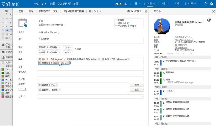 有限会社アクセルのプレスリリース画像7