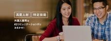 株式会社K2コミュニケーションズのプレスリリース2