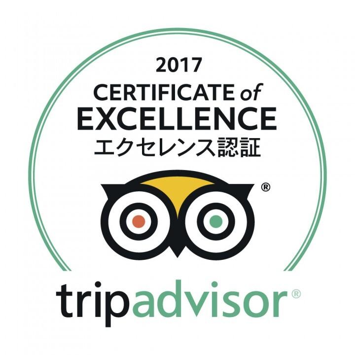 5つのコンフォートホテルが2017年トリップアドバイザー certificate of