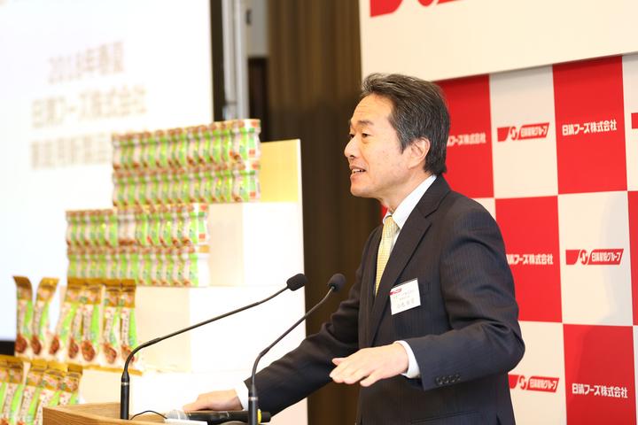 日清フーズ株式会社のプレスリリース画像2