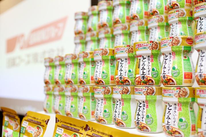 日清フーズ株式会社のプレスリリース画像4