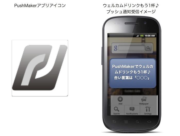 株式会社エスパステクノロジーのプレスリリースアイキャッチ画像