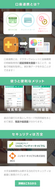 株式会社BearTailのプレスリリース10