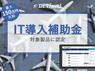 株式会社BearTailのプレスリリース11