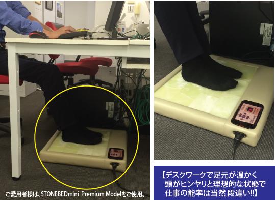 株式会社正道ジャパンのプレスリリース画像1