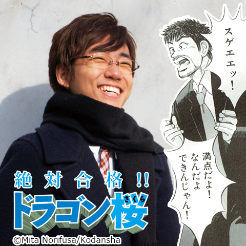 Tokyo Otaku Mode Inc.日本支店のプレスリリース画像3