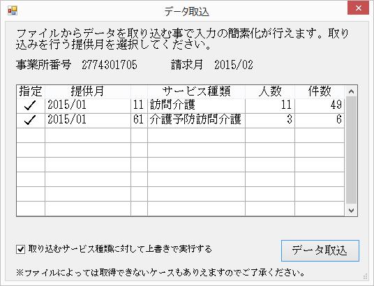 株式会社インフォ・テックのプレスリリース画像2