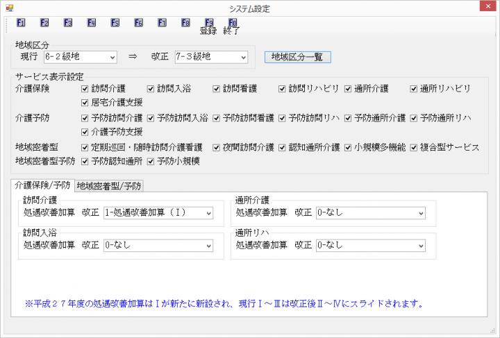 株式会社インフォ・テックのプレスリリース画像3