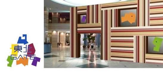 星野リゾートのプレスリリースアイキャッチ画像