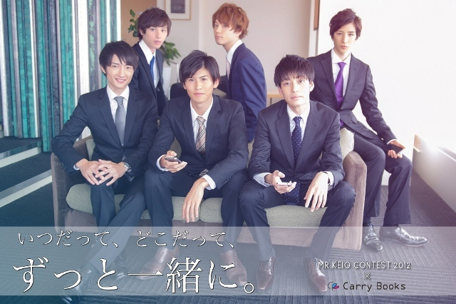慶應義塾大学学生団体シトロンのプレスリリース画像2