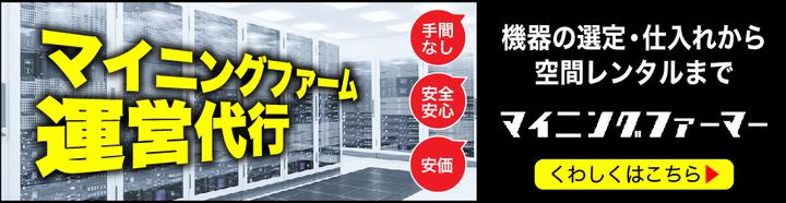株式会社ヨタヨクトのプレスリリース画像1