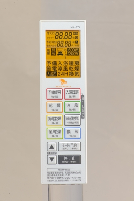 株式会社昭和電気産業のプレスリリース画像6