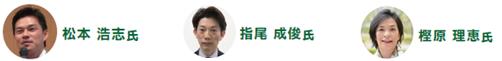 NPO法人日本サーバント・リーダーシップ協会のプレスリリース画像8