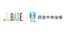 BASE株式会社のプレスリリース8