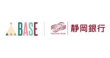 BASE株式会社のプレスリリース9