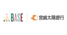 BASE株式会社のプレスリリース3